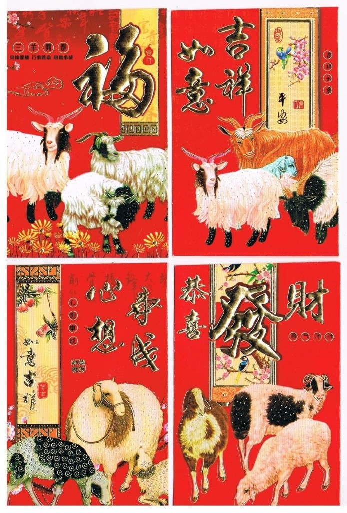 10 Awesome Chinese New Year 2015 Gifts For Your Chinese ...